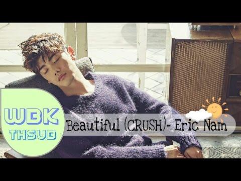 (KARAOKE/THAISUB) Beautiful(CRUSH) - Eric Nam (Cover)  Ost.Goblin Part4