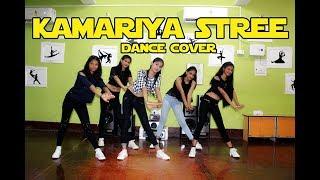 Kamariya | STREE | Dance choreography | Rohit Raj Skylark