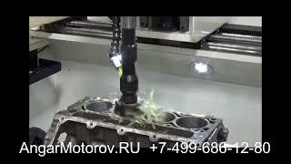 Ремонт Блока Цилиндров Двигателя Audi A3 1.9 TDI Шлифовка Расточка Опрессовка Сварка Гильзовка