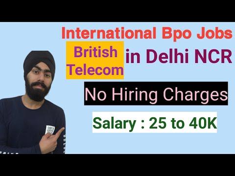 International Bpo Jobs In Delhi | Mnc Company In India | British Telecom Jobs