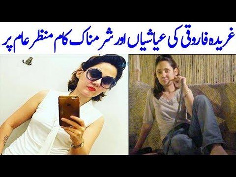 Ghareeda Farooqi Ki