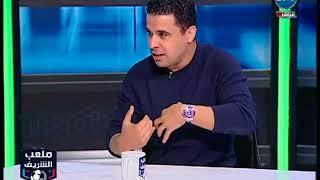 ملعب الشريف |تعليق الغندور علي ازمة محمد ابراهيم والانتقال الى الاهلي وشيكات تركي ال شيخ