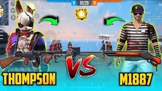 FREE FIRE    M1887 VS THOMPSON    TWO EPIC SHORT RANGE FIGHT    MUST WATCH VIDEO    #tsgarmy
