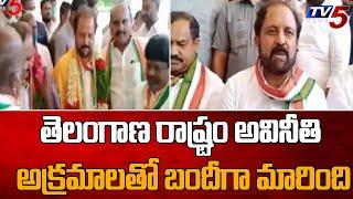 Congress Leader Madhu Yashki Goud Sensational Comments on CM KCR | Telangana Politics | TV5 News