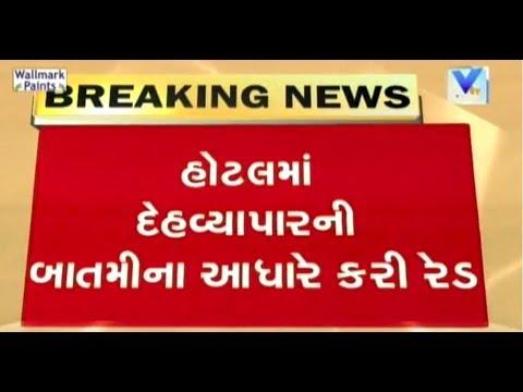 Ahmedabad sex clip