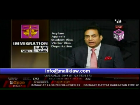 Hidayat TV's Immigration Law With Dr Malik 20th October 2017