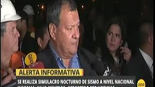 MINDEF PARTICIPA DE SIMULACRO NOCTURNO RPP TV