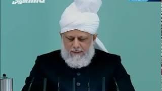 (French) Friday Sermon 11th February 2011 - History of Islam Ahmadiyyat in Indonesia
