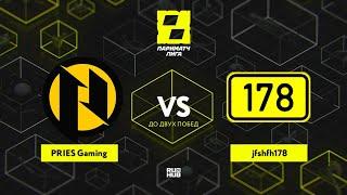 PRIES Gaming vs jfshfh178, Лига Париматч, bo3, game 2 [Mila \u0026 Inmate]