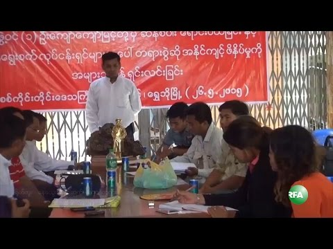 Rice Millers in Shwe Bo Ask To Stop Litigation