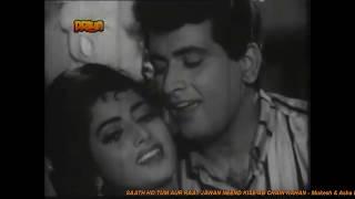 Download SAATH HO TUM AUR RAAT JAWAN NEEND KISE AB CHAIN - Mukesh & Asha Bhonsle - KANCH KI GUDIYA (1961) HQ MP3 song and Music Video