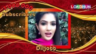 DILJOTT wishes Lokdhun Punjabi on 1 Million Subscribers