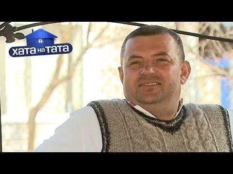 Александр Пасынковский. Часть 1 – Хата на тата 8 сезон. Выпуск 3 от 09.09.2019