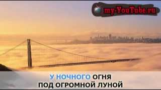 Download Танцы Минус — Половинка (караоке) Mp3 and Videos