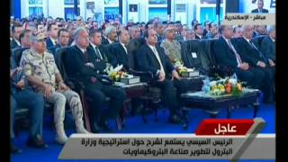 بالفيديو .. وزير البترول: مجمع «إيثيدكو» مصري 100% باستثمار 1.9 مليار دولار