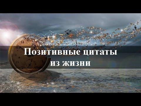 Высказывания Раневской Фаины Георгиевны о Мужчинах о Женщинах