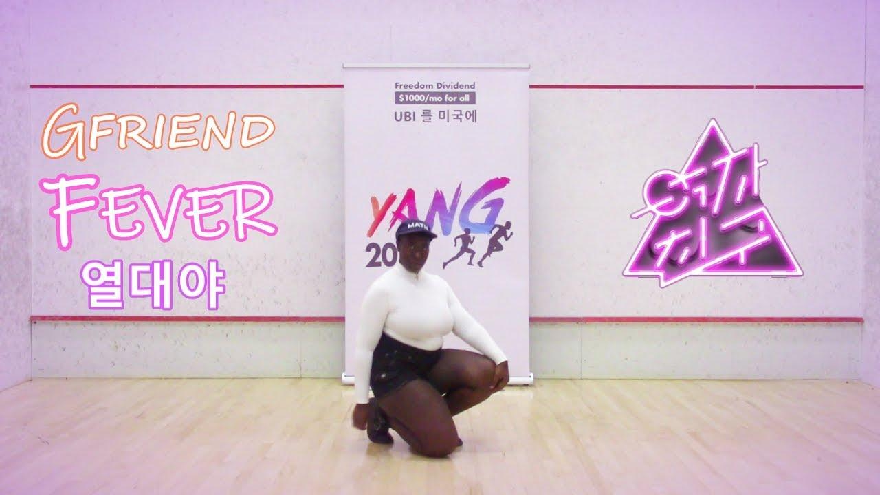 Download [커버댄스] Dance Cover | GFRIEND(여자친구) _ Fever (열대야) | #YangGangLovesCarson
