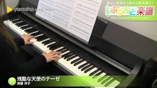 使用した楽譜はコチラ http://www.print-gakufu.com/score/detail/68204...