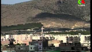 ولاية أم البواقي عشية زيارة الوزير الأول عبد المالك سلال