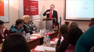 Eidos TV : 3. Системно-деятельностный подход (часть 3)