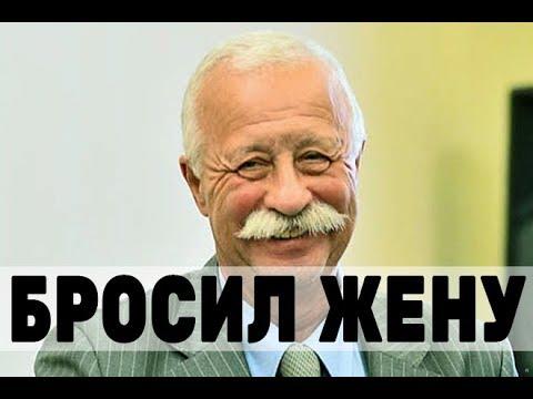 Якубович бросил жену ради молодой любовницы! Вся правда о популярном телеведущем.