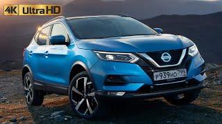 Nissan Qashqai 2019, SUV di sostanza venduto al giusto prezzo!!   4K