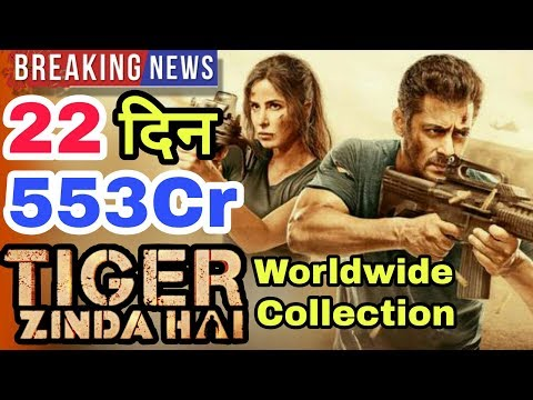 Tiger Zinda Hai 22Days Worldwide Collection | Box Office Record | Salman Khan