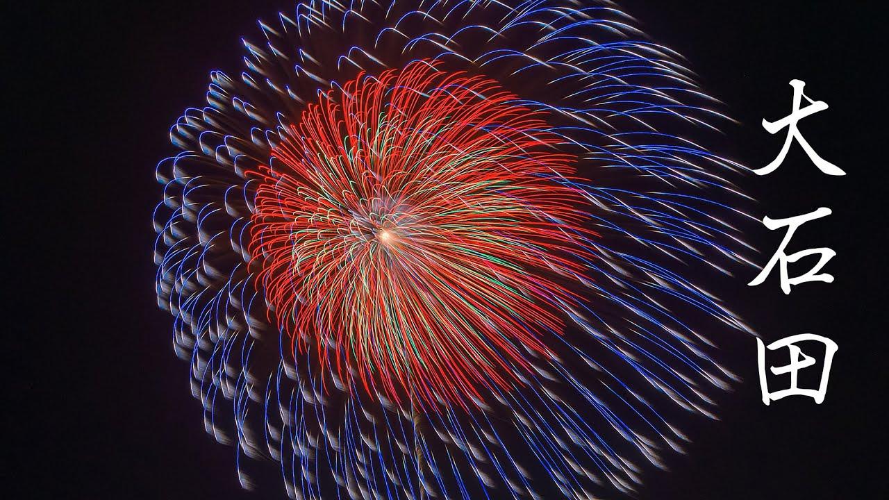 2020年 山形県大石田町プライベート花火 5K Private Fireworks Festival in Yamagata Japan | BMPCC6K