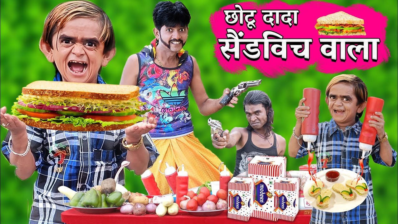 CHOTU KE SANDWICH | छोटू दादा सैंडविच वाला | Khandesh Hindi Comedy | Chhotu Dada Comedy Video