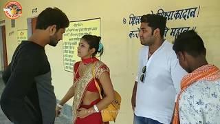 dehati comedy video|| मास्टरवा संघे धराईल बिया|| Avinash nishu,priti raj,pankaj singh,punit giri