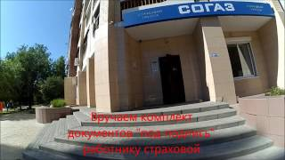 видео Автострахование «ОСАГО» в Апатитах