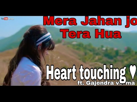 Mera Jahan Jo Tera Hua Heart Touching Full Video Song 2019 | Gajendra Verma Latest Song
