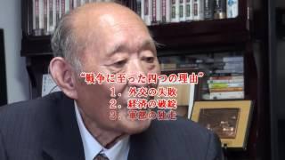 対談・藤井裕久VS阿部とも子