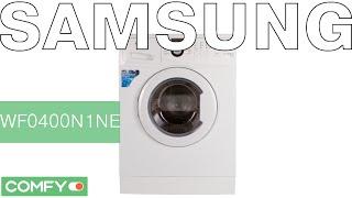 samsung WF0400N1NE - стиральная машина с керамическим нагревателем - Видеодемонстрация от Comfy