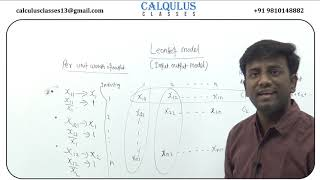 Leontief model For Eco(h) B.com(h) MBA | Input- Output Model| Learn Linear Algebra Calculus Classes