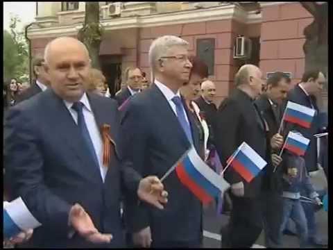 На первомайскую демонстрацию в Краснодаре вышли более 55 тысяч человек