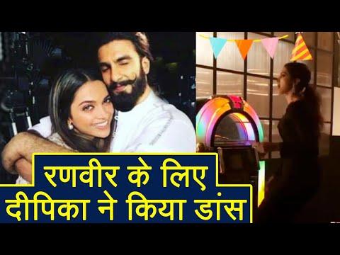 Deepika Padukone's DANCE video on Ranveer Singh's Birthday goes viral FilmiBeat