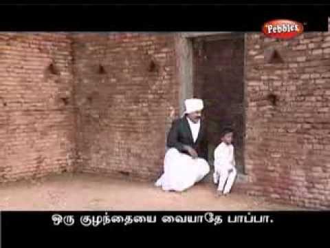 Bharathi Album Odi Vilayadu Pappa Song