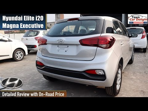 Elite i20 Magna Executive 2019 Detailed Review with On Road Price | i20 Magna Model