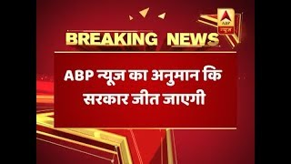 No-confidence Motion: Modi government will prove majority easily