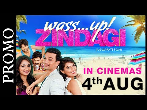 promo-wassup-zindagi---new-urban-gujarati-film---now-in-cinemas---jayka-yagnik---bhakti-rathod