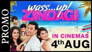 PROMO Wassup Zindagi - New Urban Gujarati Film - Now In Cinemas - Jayka Yagnik - Bhakti Rathod