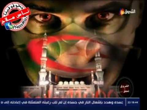 Hacker Algerien