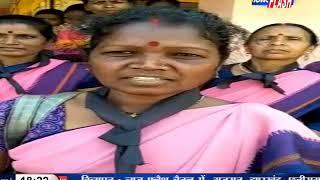 लोहरदगा   आंगनबाड़ी केंद्र सेविकाओं ने, अखिल भारतीय आंगनबाड़ी कर्मचारी संघ के तत्वाधान में विरोध प्रदर