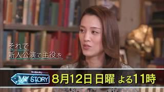 あなたを創った言葉は何ですか?」…MC中山秀征が、ゲストの「人生のタ...