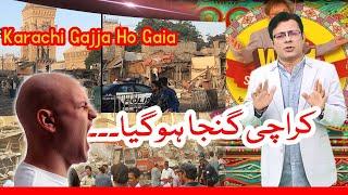 Karachi Ganjja Ho Gaia | W11 by Saleem Afridi | 16 Dec 2018