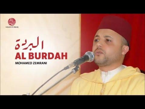 Mohamed Zemrani - Al Burdah (1) | البردة | النسخة الأصلية | المنشد محمد الزمراني