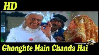 Ghonghte Main Chanda Hai (DJ Jhankar) - HD - Koyla -Udit Naryan