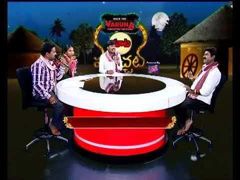 అమ్మ ముద్దు బిడ్డను కన్నవమ్మ Gidde Ramnarsaiah Song Amma Muddu Biddanu Kannavamma