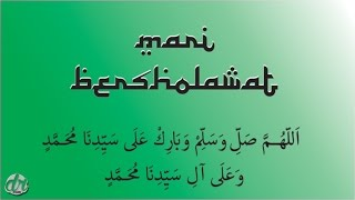 Maulidu Ahmad dengan Teks Arab